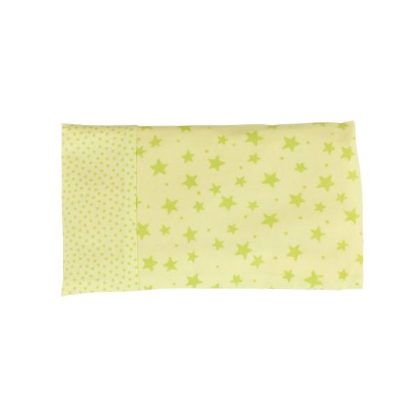 Traubenkernkissen 25x15cm - Sterne gelb